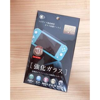 ニンテンドースイッチ(Nintendo Switch)の☆新品☆ スイッチライト液晶フィルム(その他)
