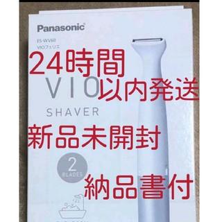 Panasonic - パナソニック  ES-WV60-S [VIOフェリエ] VIO専用シェーバー