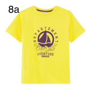 PETIT BATEAU - プチバトー 20SS プリント半袖Tシャツ 8a