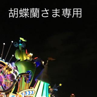 SHARP - 胡蝶蘭さま専用 洗濯機