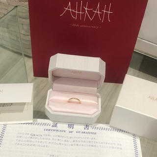 AHKAH - アーカー ノヴァリング スター 指輪 5.5〜6号 AHKAH ピンキーリング