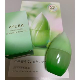 AYURA - アユーラ メディテーション トワレ