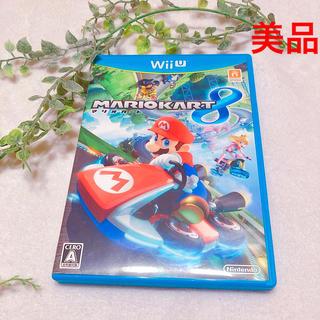 ウィーユー(Wii U)のほそ様専用です‼️ニンテンドー Wii U マリオカート8  (家庭用ゲームソフト)