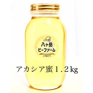 アカシア蜜 1.2kg(2020年6月採蜜) はちみつ ハチミツ 国産 蜂蜜