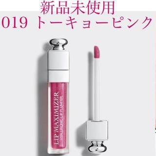 Dior - ディオール 限定 マキシマイザー 019 トーキョーピンク