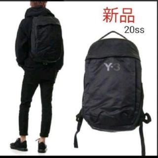 Y-3 - 新品 Y-3 バックパック リュック 20ss FQ6986