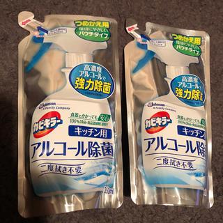 ジョンソン(Johnson's)のカビキラー アルコール除菌詰め替え2個セット(日用品/生活雑貨)