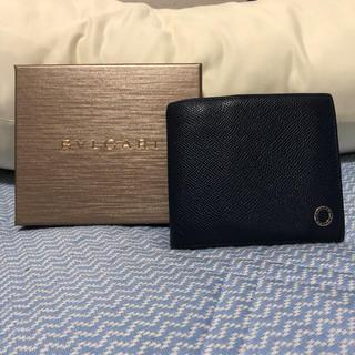ブルガリ(BVLGARI)のBVLGARI 二つ折り財布(ネイビー)(折り財布)
