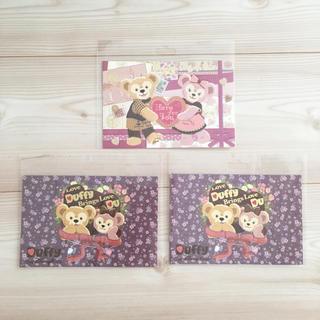 ダッフィー(ダッフィー)の新品未使用♡ダッフィー シェリーメイ ディズニー ポストカード3枚セット(キャラクターグッズ)