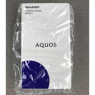 アクオス(AQUOS)のAQUOS sense3 SH-M12 ホワイト 新品 未開封 ②(スマートフォン本体)