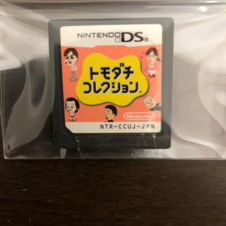 ニンテンドーDS(ニンテンドーDS)の【ゲーム】DS トモダチコレクション(携帯用ゲームソフト)