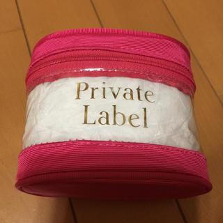 プライベートレーベル(PRIVATE LABEL)の未使用 プライベートレーベル ポーチ(ポーチ)