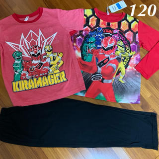 バンダイ(BANDAI)の120 キラメイジャー 光るパジャマ半袖&長袖(パジャマ)