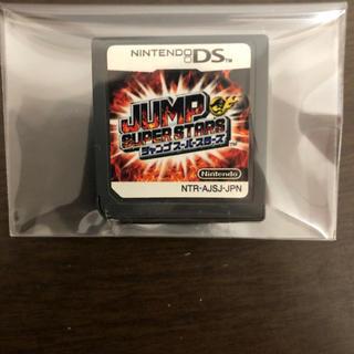 ニンテンドーDS(ニンテンドーDS)の【ゲーム】DS JUMP SUPER STARS(携帯用ゲームソフト)