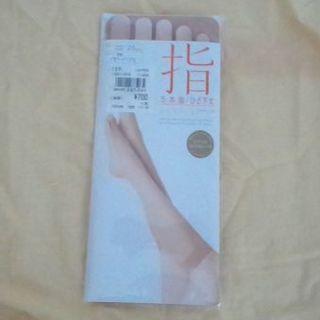 Atsugi - 指 5本指/ひざ下丈(22~25㎝)
