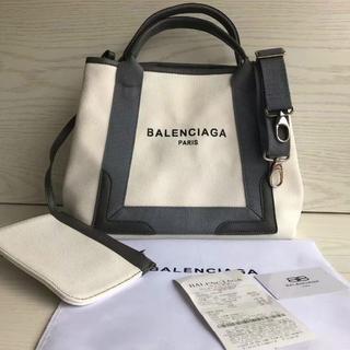 Balenciaga - Balenciaga  バレンシアガ  2way  トートバッグ  グレー