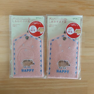 ウリ坊(健康) しあわせポチ袋 メッセージカード付き(カード/レター/ラッピング)