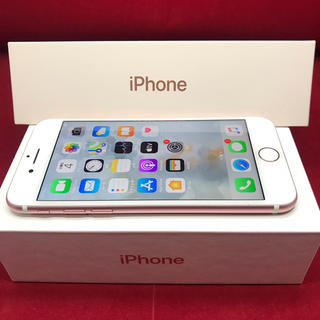 Apple - iPhone7 256GB SIMフリー 上美品