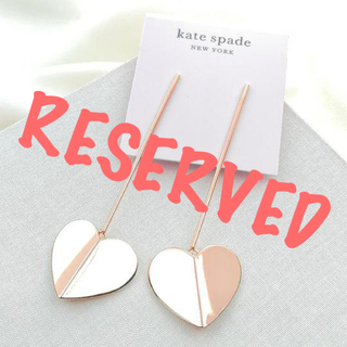 kate spade new york - 【新品¨̮♡︎】ケイトスペード ヘリテージ ライナーピアス ピンクゴールド
