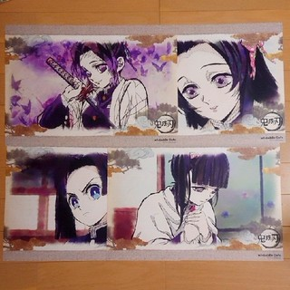 集英社 - 鬼滅の刃 ufotableCafe 胡蝶しのぶ 栗花落カナヲ ランチョンマット