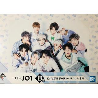 BANDAI - J O1 1番くじ B賞 ビジュアルボードB