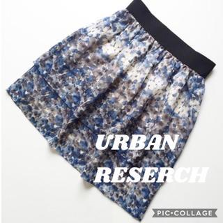 URBAN RESEARCH - アーバンリサーチ スカート