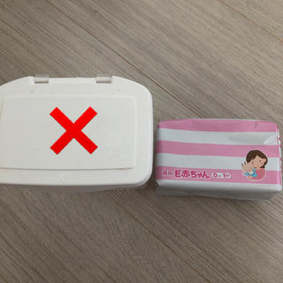 森永乳業 - E赤ちゃん 未開封