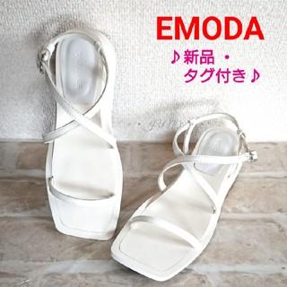 EMODA - S/NUDESTRAPSANDALS♡EMODA エモダ新品 タグ付き