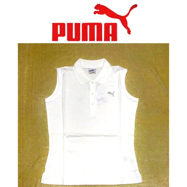 PUMA(プーマ)の新品●プーマ●ノースリーブ ポロシャツホワイト L 〓日本製、定価¥6500-税 スポーツ/アウトドアのゴルフ(ウエア)の商品写真