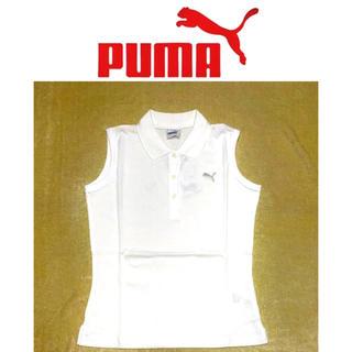 PUMA - 新品●プーマ●ノースリーブ ポロシャツホワイト L 〓日本製、定価¥6500-税