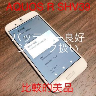 アクオス(AQUOS)の比較的美品 AQUOS R SHV39 バッテリー良好 ジャンク扱い(スマートフォン本体)