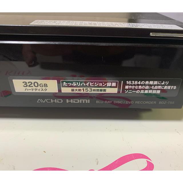 SONY(ソニー)のソニー・ブルーレイレコーダー!モデル・BDZ-T55! スマホ/家電/カメラのテレビ/映像機器(ブルーレイレコーダー)の商品写真