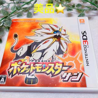 ニンテンドー3DS - 3DS ポケットモンスター サン