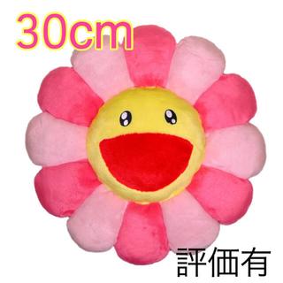Flower cushion / Pink 30cm