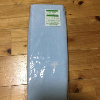 パイル素材 低反発用枕カバー 水色(枕)