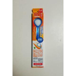 送料無料 未使用品 SHIKIEN W-1舌ブラシ ブルー(口臭防止/エチケット用品)