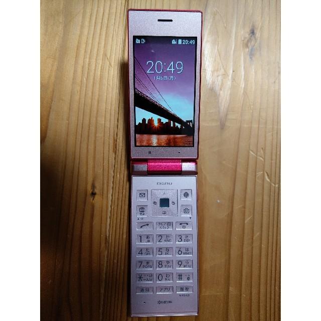 Softbank(ソフトバンク)の美品☆京セラ DIGNO 501KC ピンク SoftBank 判定〇 スマホ/家電/カメラのスマートフォン/携帯電話(携帯電話本体)の商品写真