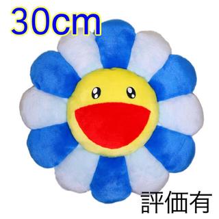 Flower cushion / Blue 30cm