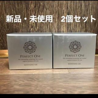 パーフェクトワン(PERFECT ONE)のパーフェクトワン 薬用ホワイトニングジェル 75g  2個入り(オールインワン化粧品)