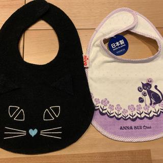 アナスイミニ(ANNA SUI mini)のアナスイミニ niva 猫スタイ二枚セット(ベビースタイ/よだれかけ)