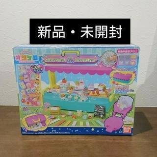 BANDAI - オリケシ オリケシマルシェ DX ボックスセット 新品 未開封