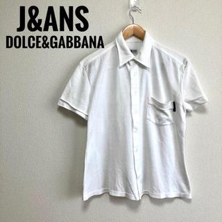 ドルチェアンドガッバーナ(DOLCE&GABBANA)の【訳あり大特価‼️】J&ANS DOLCE&GABBANA ドルガバ カットソー(Tシャツ/カットソー(半袖/袖なし))