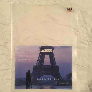 ジャル(ニホンコウクウ)(JAL(日本航空))のクリアファイル 2000年 JAL(0801)(ノベルティグッズ)
