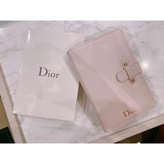 Dior - Dior ディオール ノート ノベルティ 限定 非売品 新品未使用