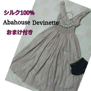 Abahouse Devinette - ⭐️Abahouse Devinette⭐️シルク ドレス ワンピース⭐️