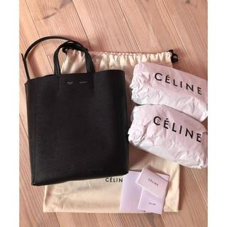 celine - CELINE♡スモールカバ