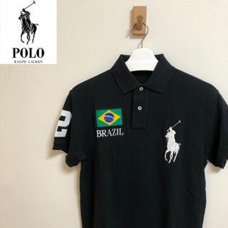 ポロラルフローレン(POLO RALPH LAUREN)のポロラルフローレン polo by Ralph Lauren ビッグポニー (ポロシャツ)