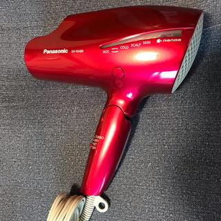 Panasonic - Panasonicドライヤーナノケア EH-NA98 RP ピンクルージュ