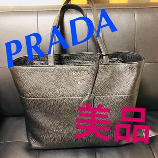 プラダ(PRADA)の最終お値下げです‼️‼️PRADA プラダ バッグ トートバッグ (トートバッグ)