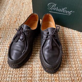 パラブーツ(Paraboot)の定価7万 パラブーツ ミカエル ワラビー ブラック(ローファー/革靴)